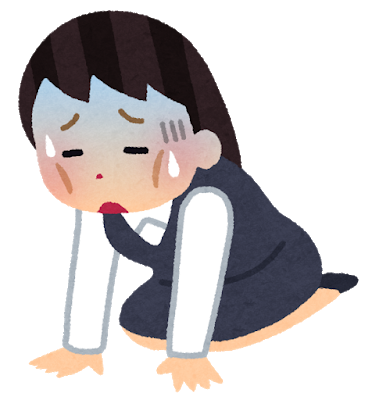 疲れ果てた女性