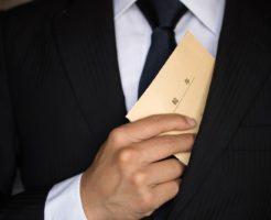 年収が下がる転職でも2つの条件がそろえばOK【後悔しない3つの方法】