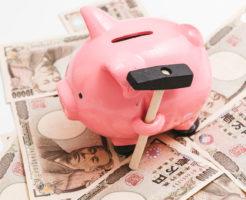 失業保険のもらい方【早く転職するほどもらえる金額が大きくなる】