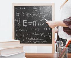 数学が得意な人が向いてる仕事13選【人生がイージーになりますよ】