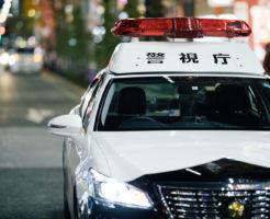 警察官の仕事のきついところ7選【迷いがあるならマジで辞めておこう】